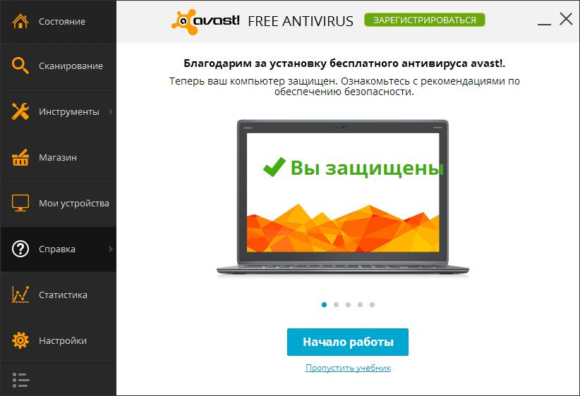 Скачать антивирус на андроид бесплатно на русском языке, лучшие мобильные антивирусы с обзоромами